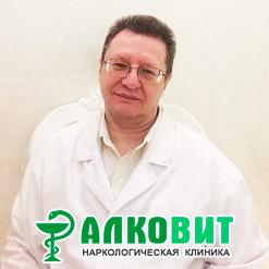 Врач психиатр-нарколог Долинский - АЛКОВИТ