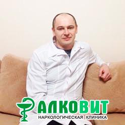 Врач психиатр-нарколог Ижогин - АЛКОВИТ