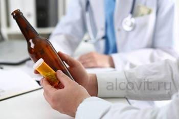 наркологические клиники круглосуточно